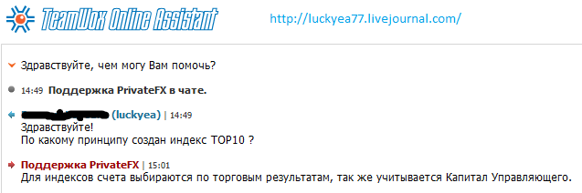 ТОР10