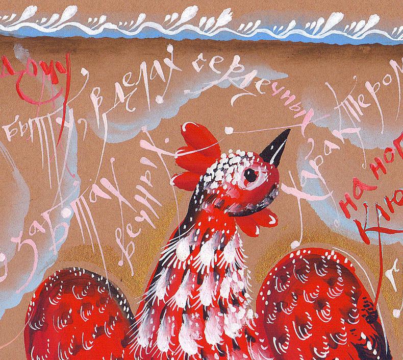Курица фрагм3