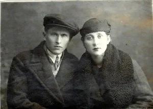 мои папа и мама