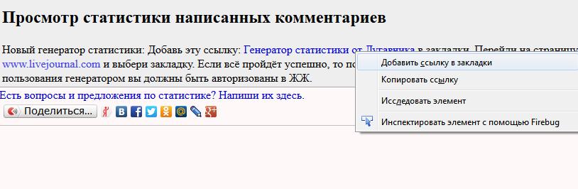 2014-04-29 12-19-09 Скриншот экрана