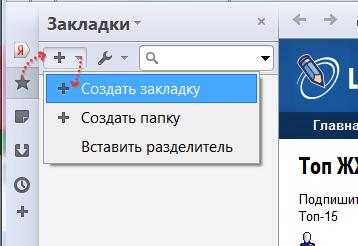 2014-04-29 12-38-07 Скриншот экрана