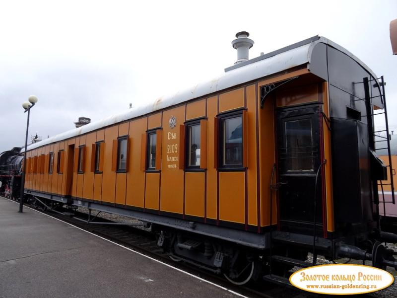 вагон 2 класса