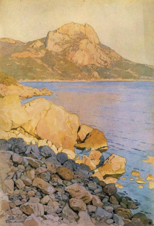 Билибин И.Я. Крым. Батилиман. Пляж.  1940