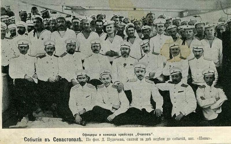 "Команда крейсера ""Очаков"" за две недели до восстания"