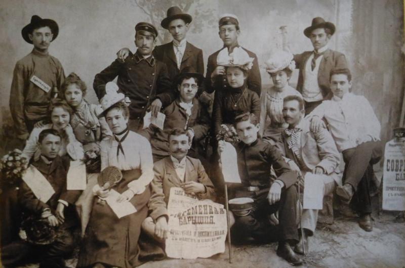 Севастополь в лицах. Театральная студия. 1903