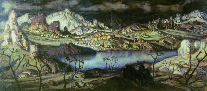 Киммерийская область