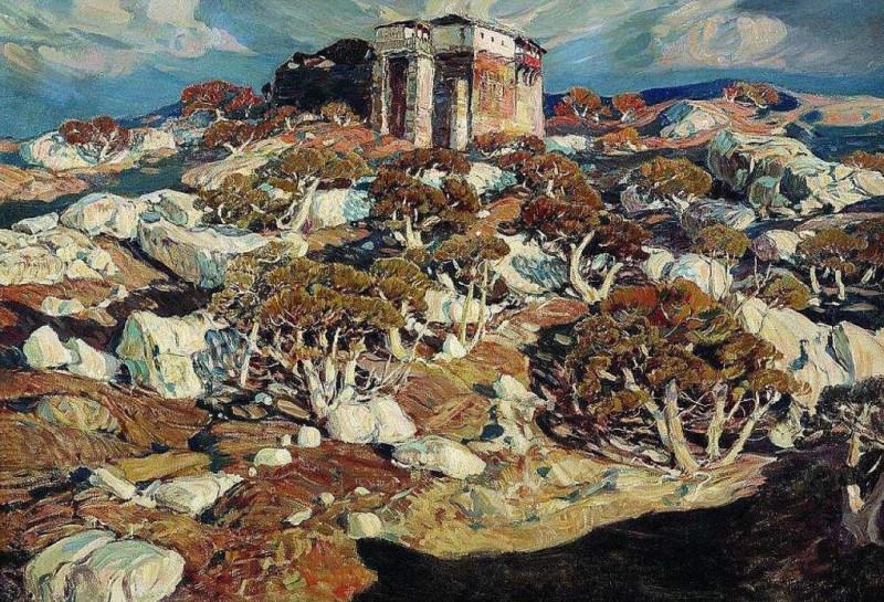 Подпись: Старый Крым. 1903