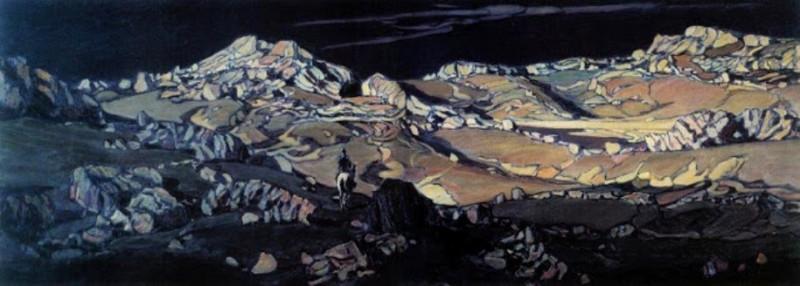 Пустыня. Сказка. 1903