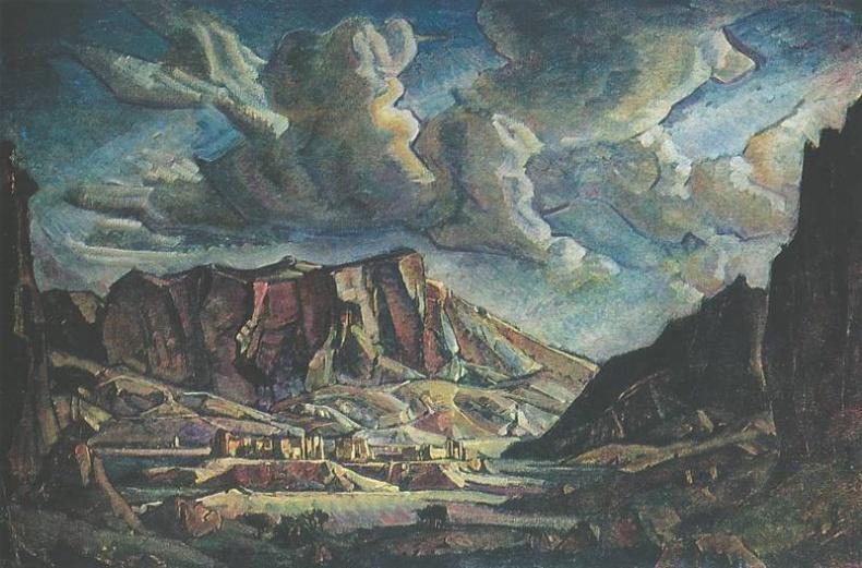 Горный пейзаж. 1940-е