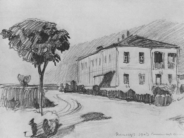 Кенегез Усадьба в Кенегезе. 1909
