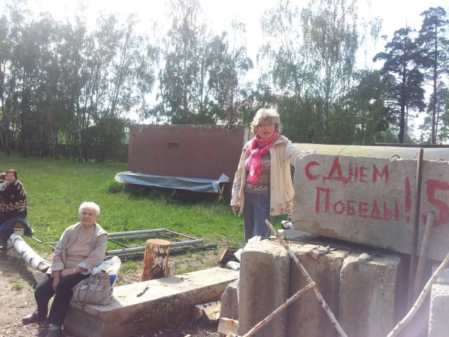 Очеленко Ольга Степановна, Кучинская березовая роща