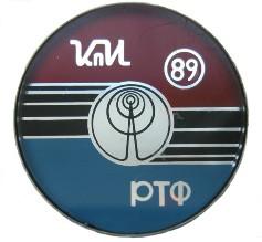 KPI_RTF