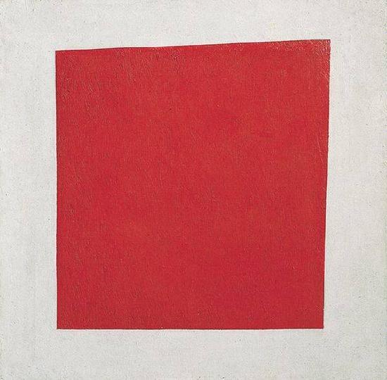 Малевич. Красный квадрат. Живописный реализм крестьянки в 2-х измерениях.