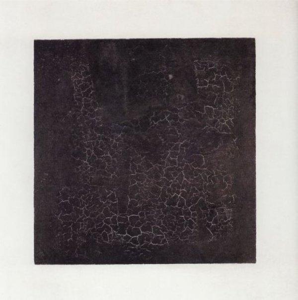 Малевич.Черный квадрат