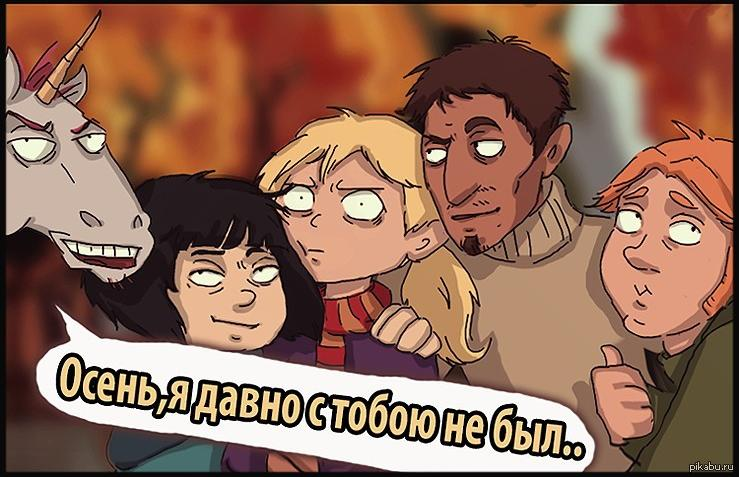 Осень5.jpg