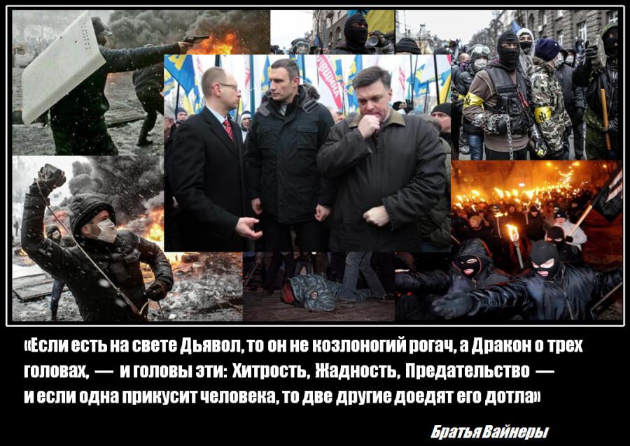 """Ефремов угрожает лидерам оппозиции: """"Все будут привлечены к ответственности"""" - Цензор.НЕТ 6738"""
