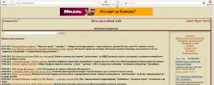 compromat.ru.small