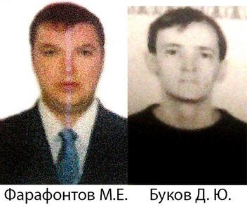 Фарафонтов, БУков Черные риэлторы