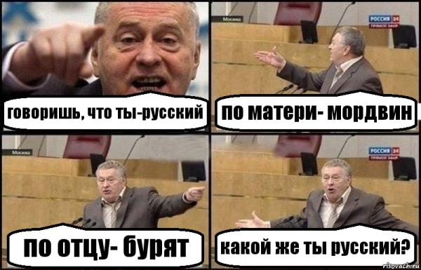 zhirinovskij_75187752_orig_
