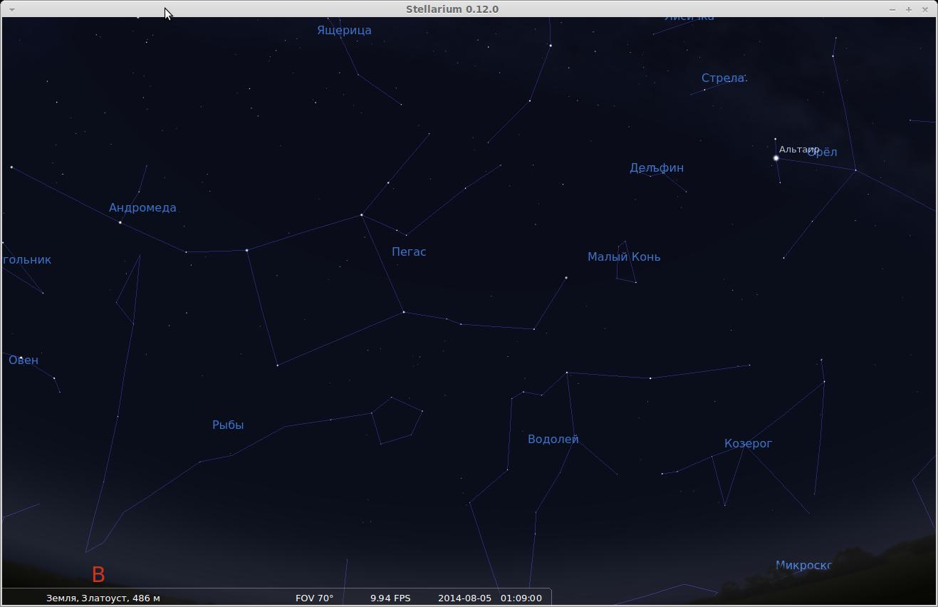 Снимок-Stellarium 0.12.0-2