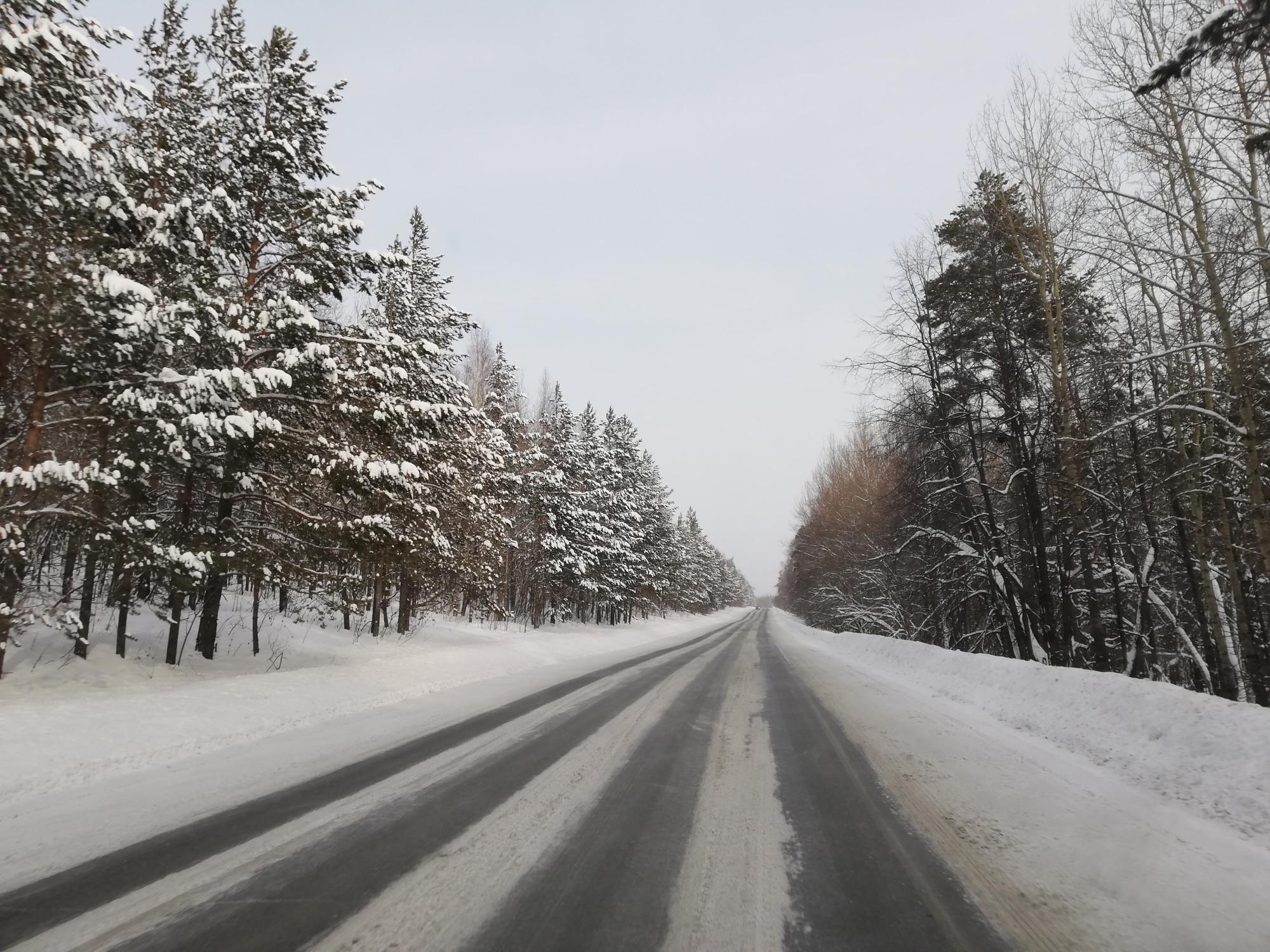 Дорога по Липовой