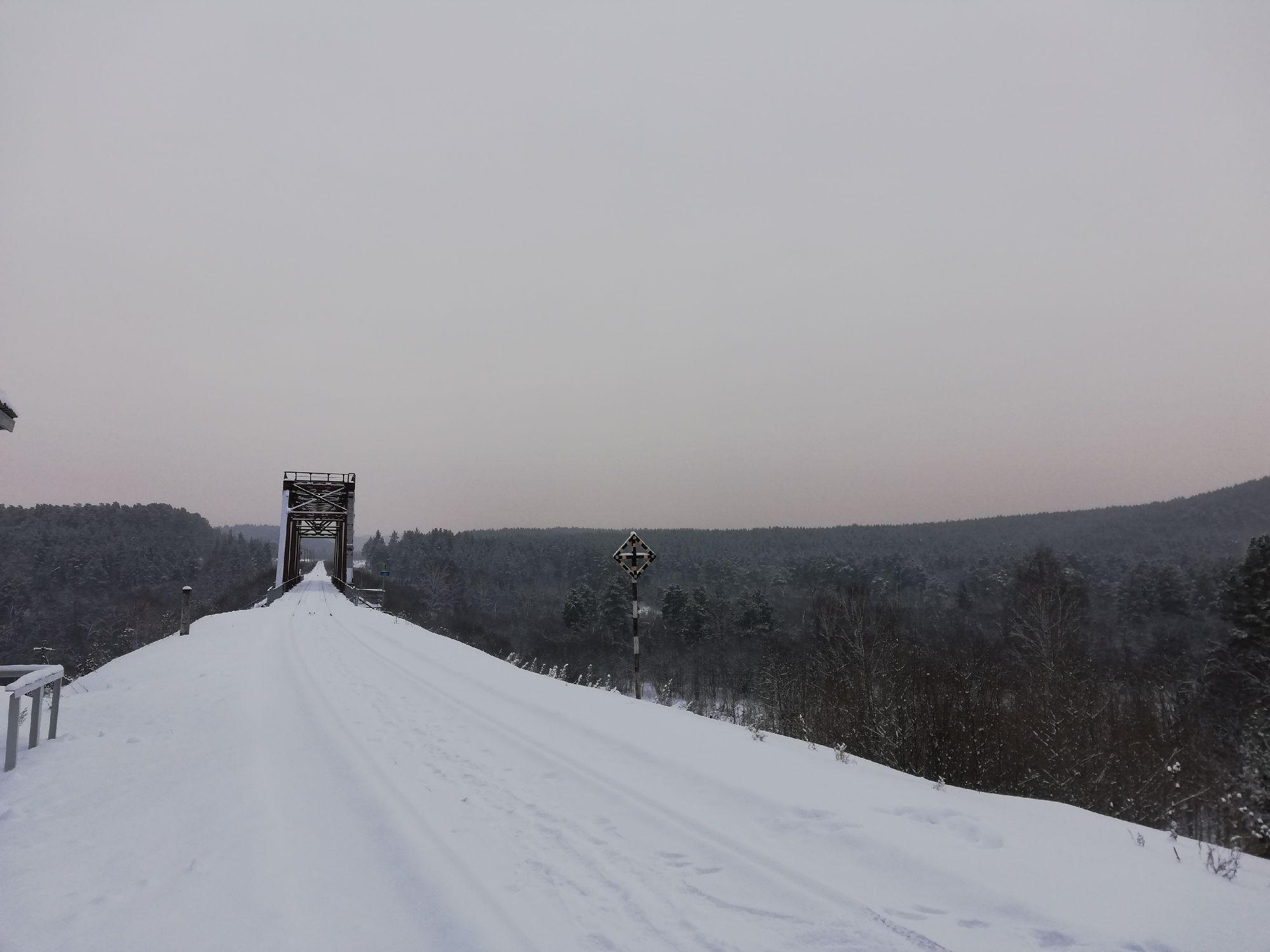 ЖД мост наш