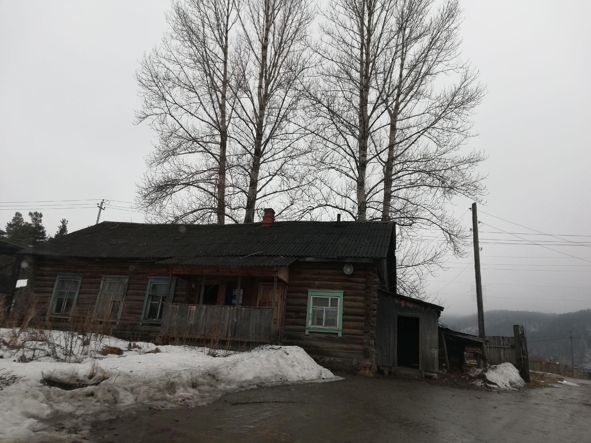 А вот в этом домике и располагается наше маленькое отделение Куса-2