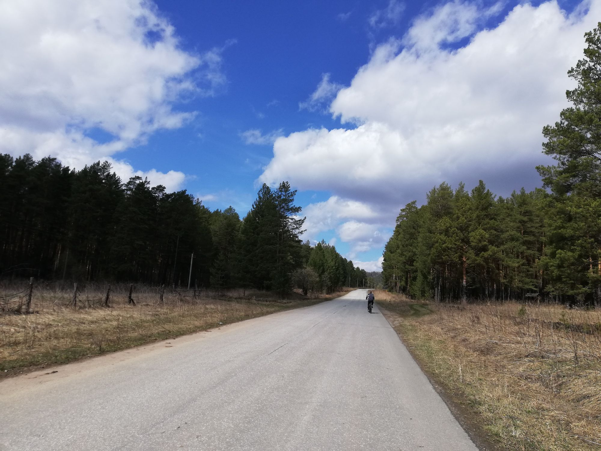 Дорога к горнолыжке Евразии