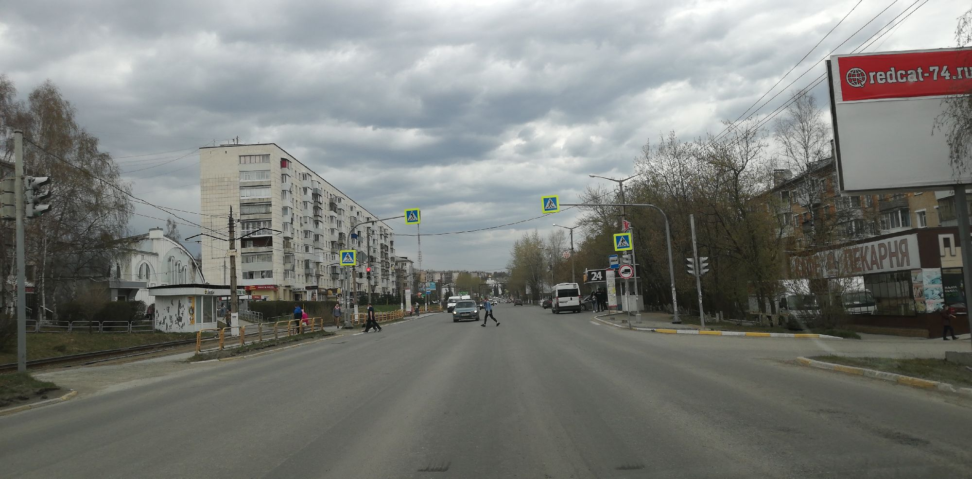 Тучки над пр Гагарина