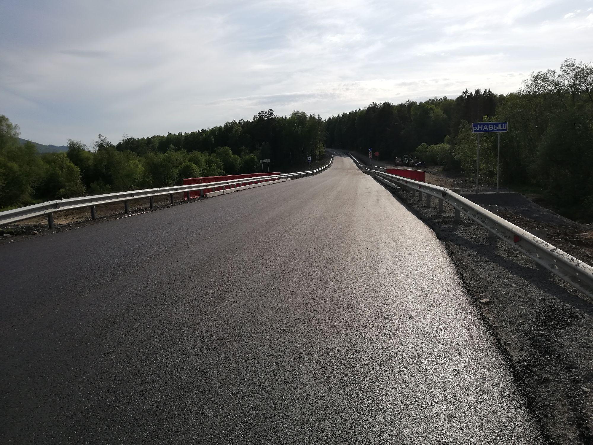 Мост через речку Навыш