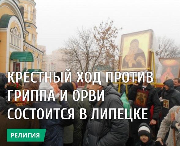 Похищенного в Донецке религиоведа Козловского террористы подозревают в намерении дестабилизировать ситуацию - Цензор.НЕТ 3629