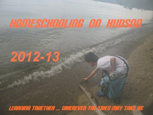 hoh201213BANNERmed