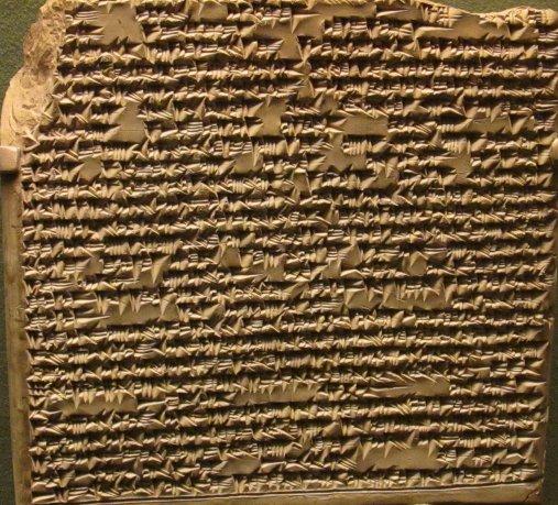 cuneiform2
