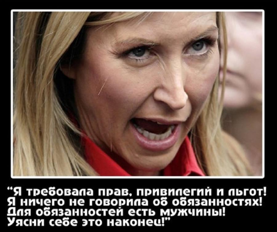 golie-devushki-v-lide