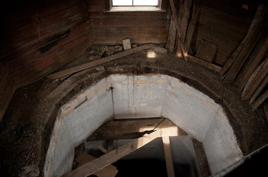 деревянный оклад