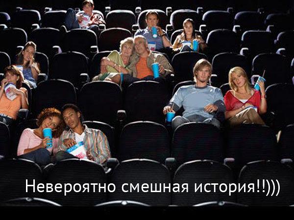 Ведьмак  ПОРНО КОМИКС