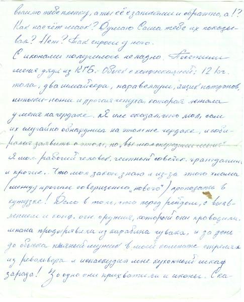 pismo_2
