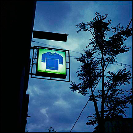 childshirt