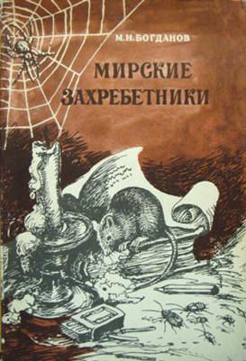 3_msk_ankomarov_1960