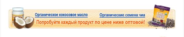 2013-11-07 14_14_53-Specials - iHerb.com - Opera
