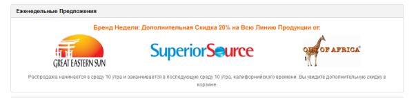 2013-11-14 15_03_39-Specials - iHerb.com - Opera