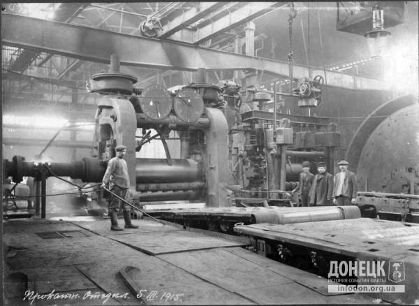 Листопрокатный-цех-Юзовского-металлургического-завода