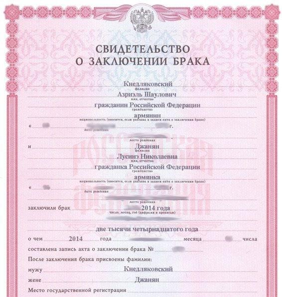 Купить диплом участия в конкурсе