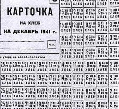 1358910319_kartochki