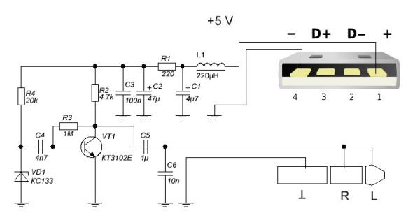 Питается схема от USB порта .