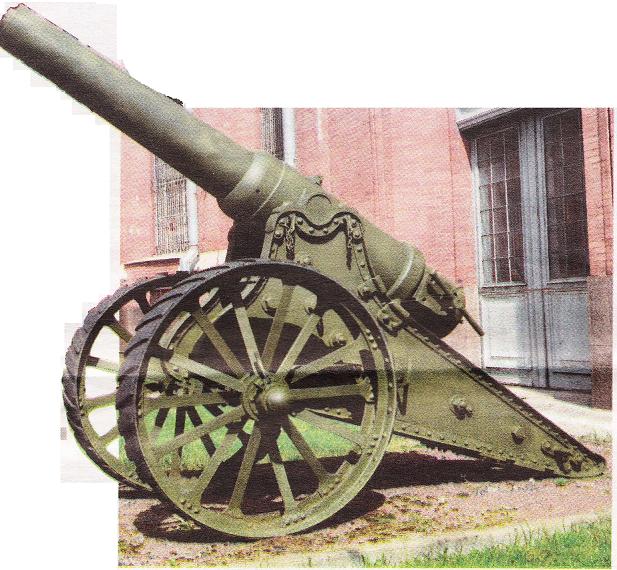 осадное орудие
