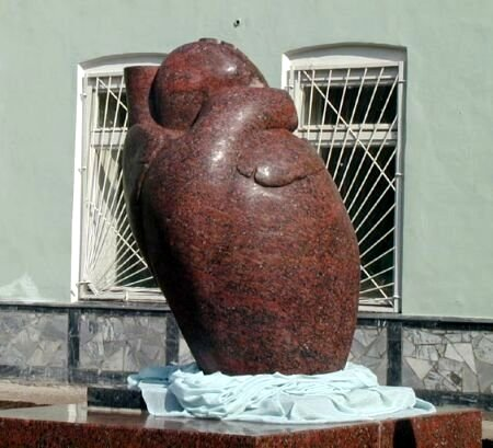 Сердце Пермь