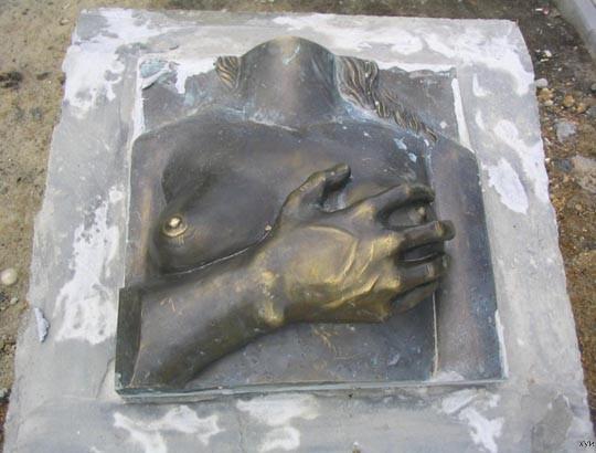 Грудь Батайск