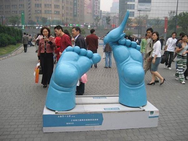 Ноги, Корея