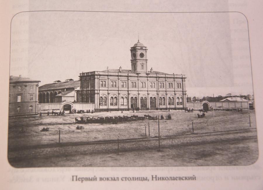 московские объявления о знакомствах